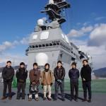 護衛艦「ひゅうが」体験航海の記録