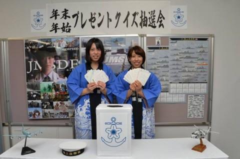 presentkouhoushitu6