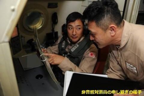 22次派遣海賊対処行動航空隊の様子No3
