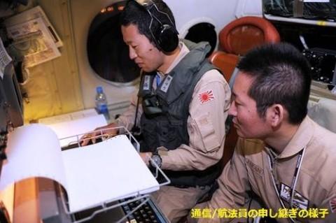 22次派遣海賊対処行動航空隊の様子No4