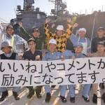 派遣海賊対処行動水上部隊(23次隊)の記録【FaceBook】