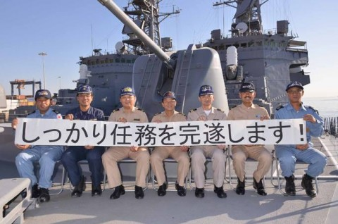派遣海賊対処行動水上部隊(23次隊) FaceBook No3