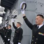 平成27年度外洋練習航海【海上自衛隊一般幹部候補生課程(部内)】