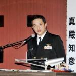 内外情勢調査会八戸支部懇談会 第2航空群司令(八戸航空基地)