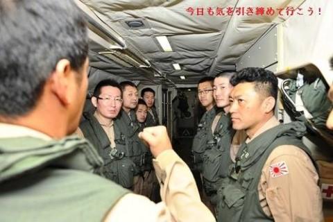 2第22次派遣海賊対処行動航空隊の隊員の様子2画像No1