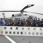 派遣海賊対処行動水上部隊(24次隊) 護衛艦ゆうだち隊員の記録1