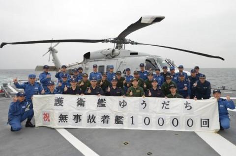 派遣海賊対処行動水上部隊(24次隊) 護衛艦ゆうだち隊員の記録No04