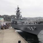 護衛艦「ゆうぎり」出国行事 派遣海賊対処行動水上部隊(24次)