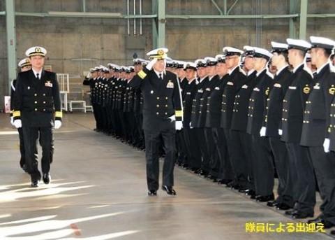 第2航空群司令 小峯海将補 着任[八戸航空基地 facebook]2