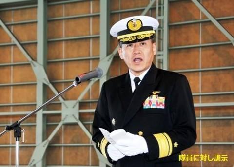 第2航空群司令 小峯海将補 着任[八戸航空基地 facebook]4