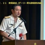 第2航空群司令 真殿海将補 離任[八戸航空基地 facebook]