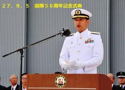 第2航空群司令 真殿海将補 離任[八戸航空基地 facebook]6