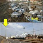 東日本大震災から5年…八戸航空基地の記録