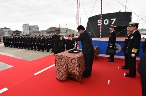 潜水艦「じんりゅう」自衛艦旗授与式 (東京音楽隊 三宅3曹歌唱)1