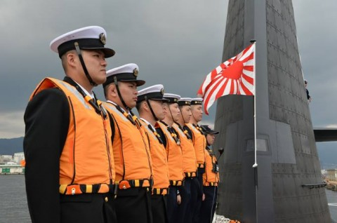 潜水艦「じんりゅう」自衛艦旗授与式 (東京音楽隊 三宅3曹歌唱)4