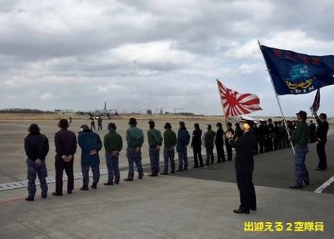 日米加共同訓練に参加のためカナダ空軍が八戸航空基地に来訪2