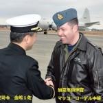 日米加共同訓練に参加のためカナダ空軍が八戸航空基地に来訪