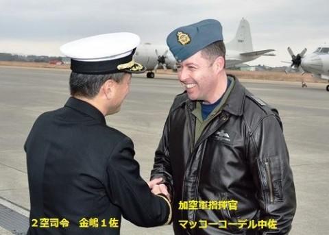 日米加共同訓練に参加のためカナダ空軍が八戸航空基地に来訪3