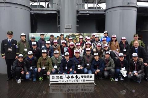 大学生等スプリングツアー 海上自衛隊 横須賀教育隊(神奈川県)等5