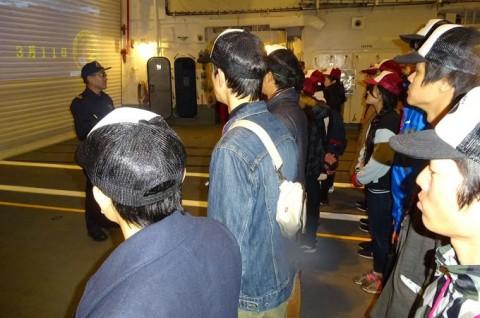 大学生等スプリングツアー 海上自衛隊 横須賀教育隊(神奈川県)等7