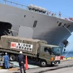 動画 YouTube 熊本地震における海上自衛隊活動内容