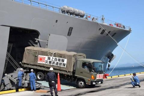 熊本県益城町で発生した地震への災害派遣 防衛省海上自衛隊No1