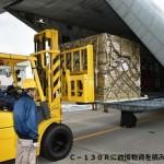 熊本地震への災害派遣 海上自衛隊八戸航空基地その1