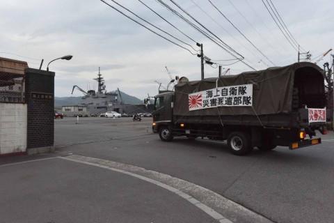 熊本県で発生した地震への災害派遣(輸送艦「しもきた」)No1
