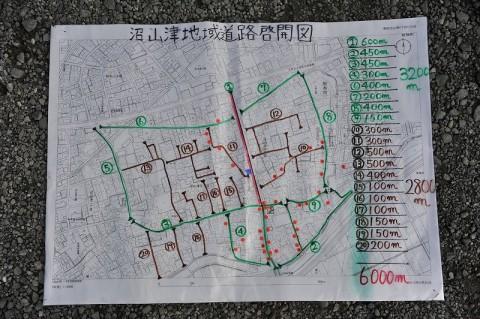 熊本地震への災害派遣(機動施設隊(八戸))11