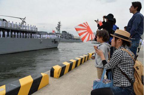 防衛省海上自衛隊 幹部候補生 遠洋練習航海2016出国no5