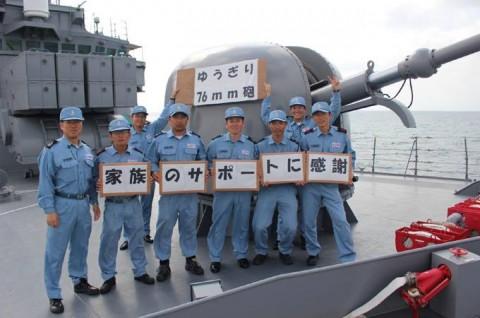 海上自衛隊 派遣海賊対処行動水上部隊(24次隊) 護衛艦「ゆうぎり」隊員の記録5no1