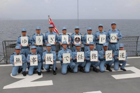 海上自衛隊 派遣海賊対処行動水上部隊(24次隊) 護衛艦「ゆうぎり」隊員の記録5no2