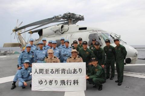 海上自衛隊 派遣海賊対処行動水上部隊(24次隊) 護衛艦「ゆうぎり」隊員の記録5no4