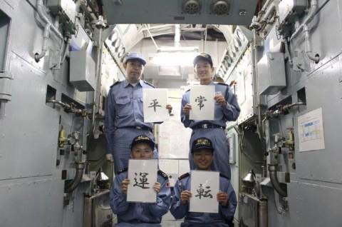 海上自衛隊 派遣海賊対処行動水上部隊(24次隊) 護衛艦「ゆうぎり」隊員の記録5no6