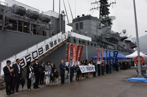 海上自衛隊 護衛艦「やまゆき」→練習艦「やまゆき」呉初度入港no02