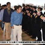 防衛省海上自衛隊 派遣海賊対処行動航空隊(22次)の隊員の様子5