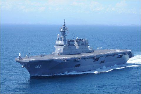 護衛艦「いせ」シンガポールに寄港[防衛省 海上自衛隊]no1