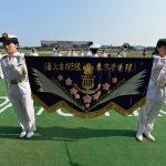三宅 由佳莉3曹所属の海上自衛隊 東京音楽隊ファンファーレ演奏