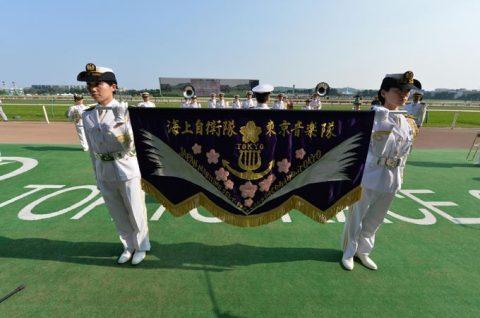 三宅 由佳莉3曹所属の海上自衛隊 東京音楽隊ファンファーレ演奏no5