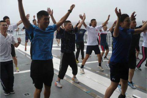 海上自衛隊 一般幹部候補生 28年度 遠洋練習航海の記録no01