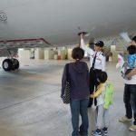 海上自衛隊 八戸航空基地見学ツアー 受付時間を変更