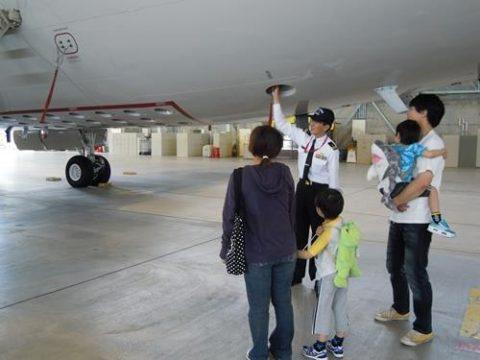 海上自衛隊 八戸航空基地見学ツアー01