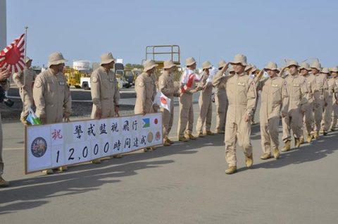 第23次海賊対処派遣行動航空隊 警戒監視飛行12000時間No2
