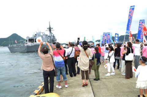 派遣海賊対処行動水上部隊(25次隊)出港行事・護衛艦「いなづま」No10