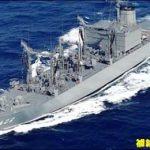 海上自衛隊の補給艦とわだが八戸港に入港 八戸航空基地