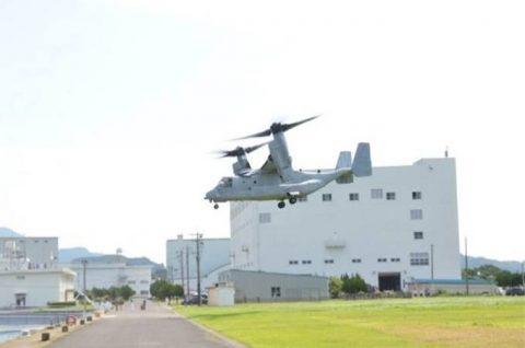 海上自衛隊 米海兵隊MV-22(オスプレイ) いずも発着艦訓練No3