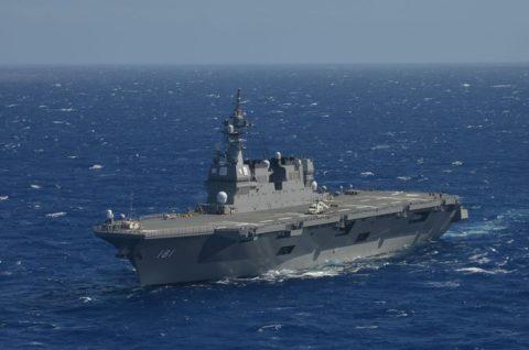 海自RIMPAC2016護衛艦ちょうかい・ひゅうがのミサイル射撃No3