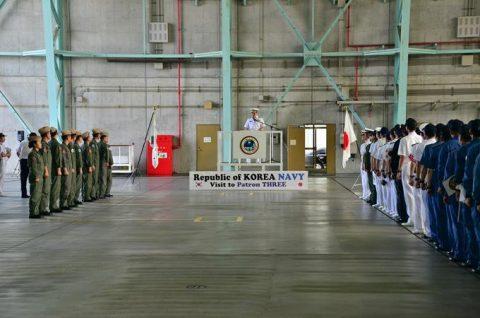 韓国海軍P3-CK 厚木基地を親善訪問【海上自衛隊】No5