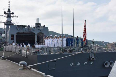 パシフィック・パートナーシップ2016への参加【海上自衛隊】No5