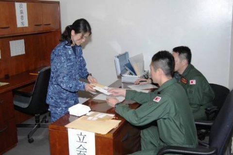 平成28年度米国派遣訓練(リムパック2016)海自八戸航空基地2ハワイ到着No4